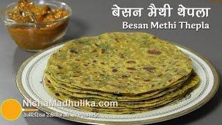 Methi Besan Thepla Recipe - Gujarati Methi Thepla