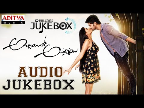 Abbayitho Ammayi Full Songs II Jukebox II Ilayaraja, Naga Shourya, Palak Lalwani