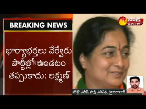 Shock to Congress Leader Damodar Raja Narasimha || Raja Narasimha Wife Padmini Join In BJP