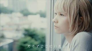 """ハルカトミユキ - 新曲""""光れ""""(New ALBUM & LIFE TOUR teaser ver)のMVを公開 thm Music info Clip"""