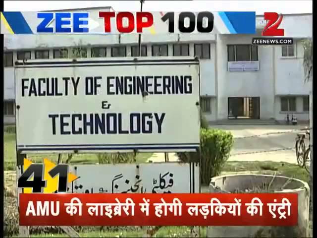Zee Top 100