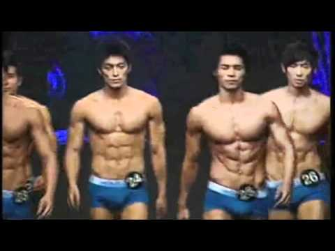 Beautiful Korean Men Presents . . .