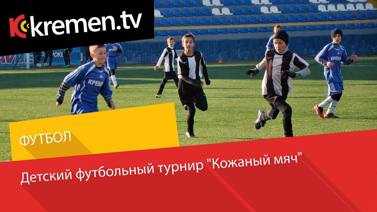 Футбол в одинцовском районе 16 фотография