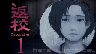 Detention 返校 [Part 1] - NEW TAIWANESE HORROR GAME