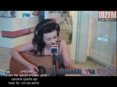 נינט טייב - כל הלבד  - רדיו תל אביב 102FM
