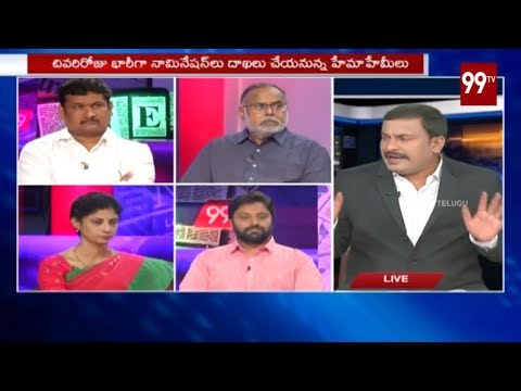 Debate on: All Parties Election Campaign For Telangana Election | Political Debate | 99TV Telugu
