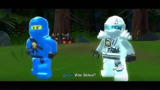 Лего Ниндзяго мультик Игра на русском языке.Тень Ронина Эпизод 11.LEGO Ninjago Game.Episode 11