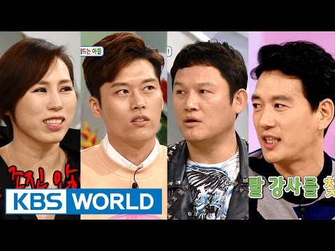 Hello Counselor - Kang Seongjin, Park Jeongcheol, Seomoon Tak&Kim Iljung (2016.03.14) thumbnail