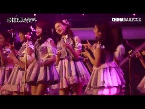 SNH48 China Daily 娛樂看點 CCTV網絡春晚小年夜歡樂開演(2016 01 22)