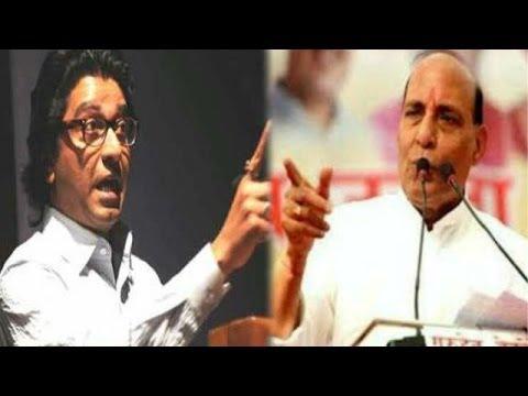 MNS Chief Raj Thackeray vs BJP president Rajnath Singh