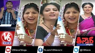 Bithiri Sathi Funny Conversation With Savitri, Sujatha And Mangli | Weekend Teenmaar News