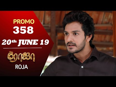 Roja Promo 20-06-2019 Sun Tv Serial Online