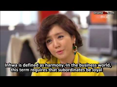 South Korea   Business Etiquettes