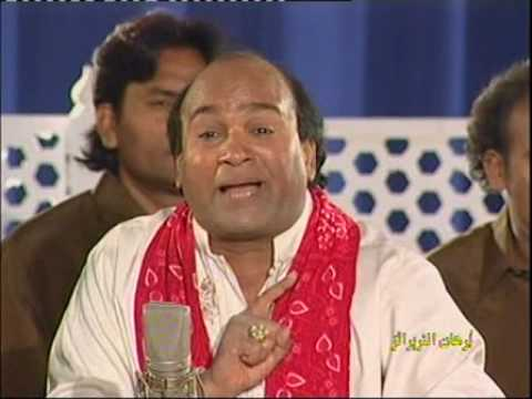 Bari Door Madina Thora Qawwali Sher Ali Meher Ali video