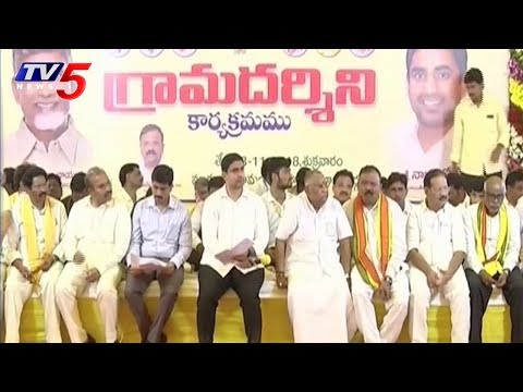 Minister Nara Lokesh Tour in Gurazala | Guntur District | TV5 News