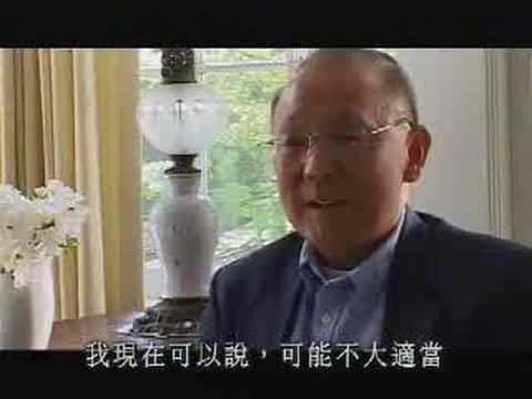 Daniel Chee Tsui (DC Tsui ) part3