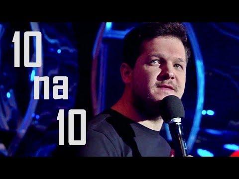 Rafał Pacześ - 10 Na 10 | Stand-Up Teka