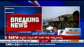 Village People Protest over Vamsadhara Project