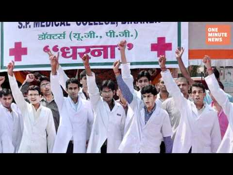 Mitt Romney Ahead in NH Polls, Philippines Typhoon, Day 5 of Doctors Strike in India