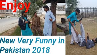 New Very Funny Videos in Pakistan 2018