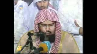 Abderrahman Soudais   Sourate YaSin 36 a Dubaï   YouTube
