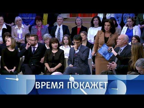 Российский след: агде доказательства? Время покажет. Выпуск от20.11.2017