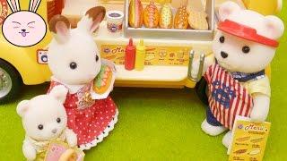Cars toys for kids | Sylvanian families Hot dog Van Toys | Yapitv Toys