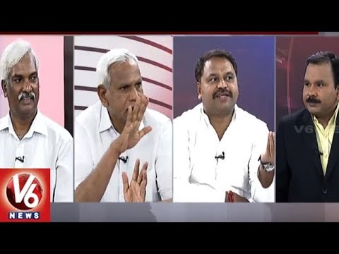 Special Debate On Rythu Bheema Scheme & Pattadar Passbook | Good Morning Telangana | V6 News