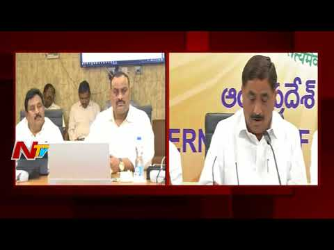 AP CM Chandrababu Naidu Takes Key Decisions In AP Cabinet Meeting || Andhra Pradesh || NTV