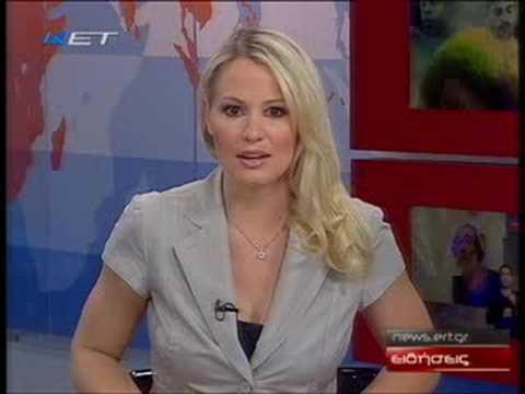 Κατερίνα Αναστασοπούλου. Katerina Anastasopoulou, HQ