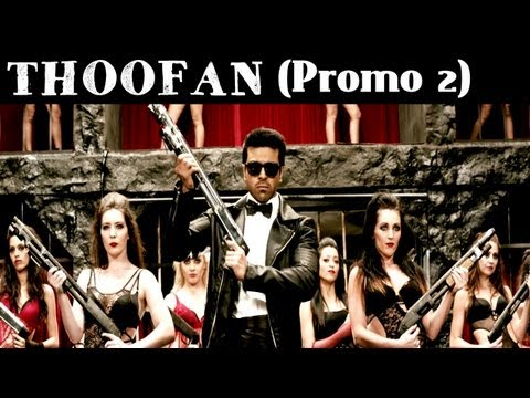 Thoofan Telugu Movie (zanjeer) Dialogue Promo #2 - Ram Charan, Priyanka Chopra, Prakash Raj video
