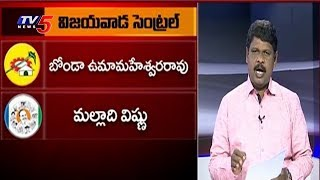 Krishna District MLA Candidates Exclusive Ground Report