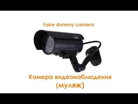 Из чего сделать муляж камеры видеонаблюдения