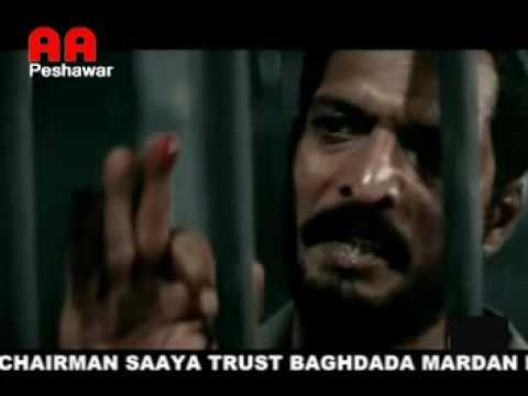 Pashto dubbing-Nana jee aids da