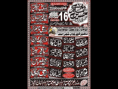 Live Majlis 16 Safar 2019 Dheerkay Kalan Gujrat