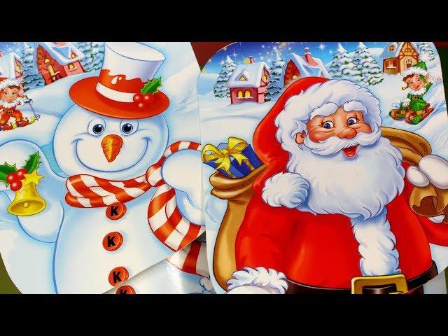 Kinder Niespodzianka • Świąteczne zabawki • 2017 • Kinder Niespodzianka po polsku