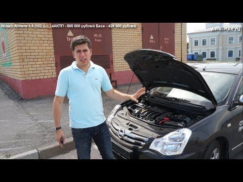 Nissan Almera (2013). Тест-драйв