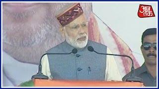Live: PM Modi Addresses Public At Mandi Ground Of Himachal Pradesh