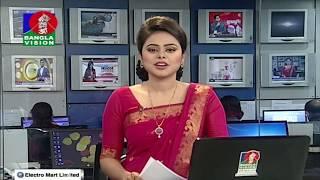 সন্ধ্যা ৭:৩০ টার  বাংলাভিশন সংবাদ   BanglaVision News   07:30 PM   20_January_2019