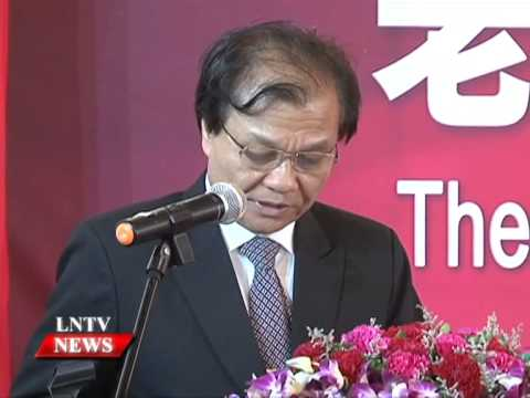 Lao NEWS on LNTV: A new China Cultural Centre opens in Vientiane.5/11/2014