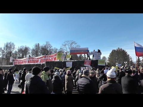 Около 350 вкладчиков ТФБ и Интехбанка собрались в парке Петрова