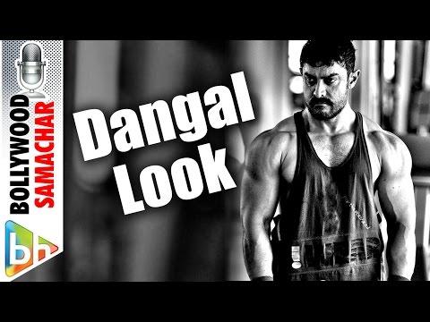 Dangal | First Look | Aamir Khan