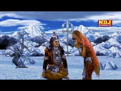 Bhola Bah Gaya Ganga Me Vol 2  Bhole Ki Ronak Shonak  Rammehar Mahla Ndj Music Full Hd Haryanvi Song video