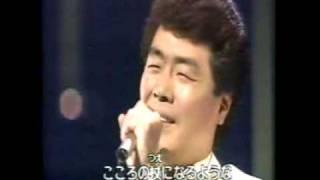 Akari Ga Hoshii Itsuki Hiroshi