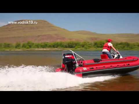 стихия воды абакан тюнинг лодок фрегат