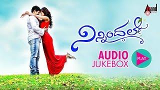 Ninnindale All Songs Jukebox - Feat. Puneeth Rajkumar, Erica Fernandis