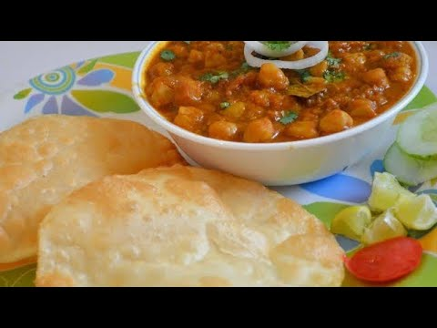 CHOLE BATURA RECIPE | Chole masala and Batura Restaurant style