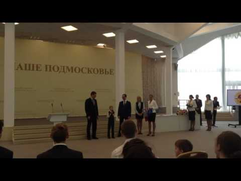 Благодарственная речь Степана Кулибабы на вручении значков ГТО