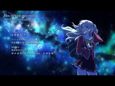 "Charlotte Ending ""Yakeochinai Tsubasa"" By Aoi Tada Indonesian Subtitle"