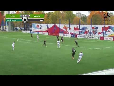 Гол Дмитрия Осипенко в ворота «Крумкачоў»